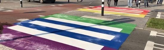 Clownstad Almere zeer verheugd over 'transgenderpad'